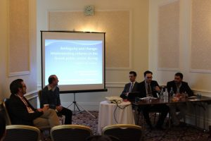 GPSG Panels at the 64th Annual Conference of the Political Studies Association