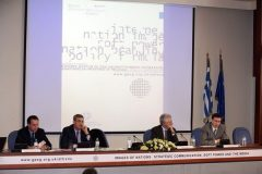 Panel 5 examined the formulation of strategic communications at the institutional level
