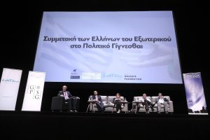 The political participation of Greeks abroad